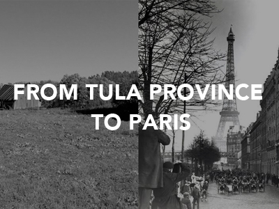 Natalia Gontcharova From Tula Province to Paris