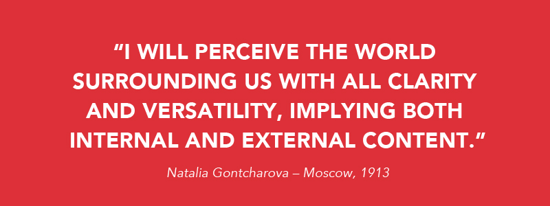 Natalia Gontcharova Quote